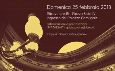 Teatri Storici: tour dei teatri Domenica 25 Febbraio