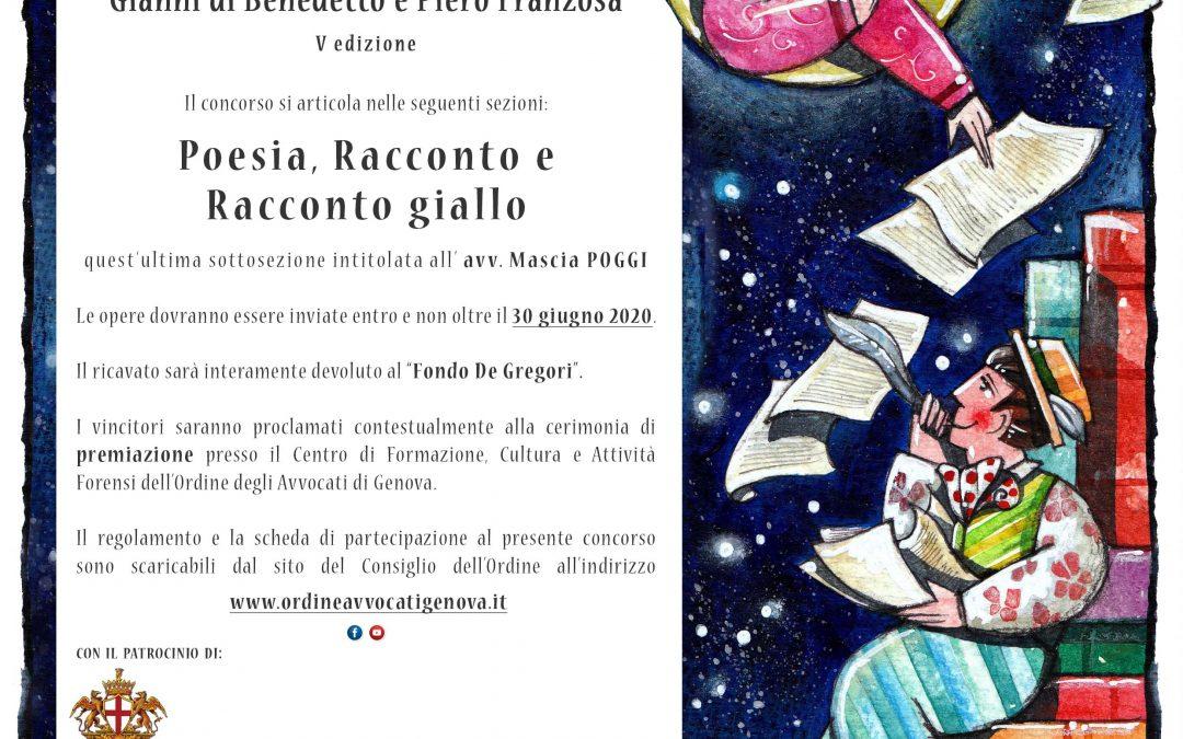Concorso letterario indetto dall'Ordine degli Avvocati di Genova in collaborazione anche con ISavona